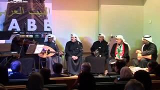 Concierto: Conjunto de Música Popular de Kuwait / Concert: Kuwaiti Popular Music Ensemble
