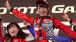 17年12月10日に富士スピードウェイで行われたTOYOTA GAZOO Racing FESTIVAL でのAKB48 チーム8のスペシャルライブ1回目の際の#好きなんだです。 太田奈緒 ...