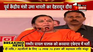 First India News LIVE   First India LIVE   Rajasthan News LIVE