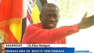 AGABUUTIKIDDE: BRIEFS :Abakozi mu Ministule y'abakozi baggaliddwa thumbnail