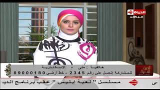بالفيديو.. وهدان: إنفاق الرجل على زوجته العاملة واجب شرعي