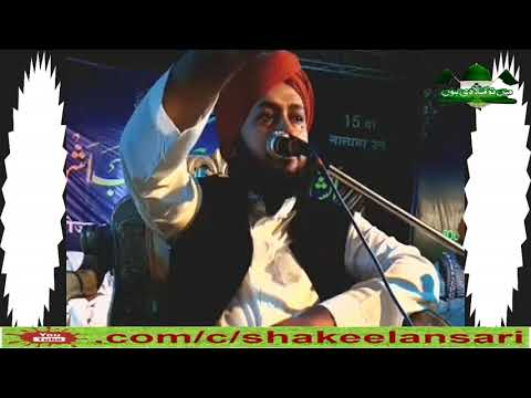syed fazlullah chisti new bayan Bothali Shareef, Nagpur sunni ijtema 15 october 2017