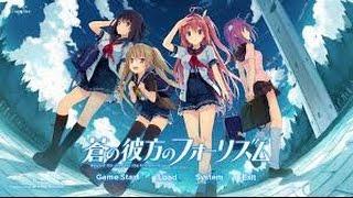 [AMV]  Op Ao no Kanata no Four Rhythm game blue  ps4