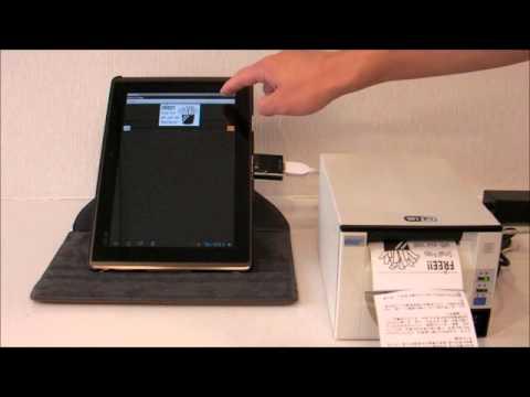 Android Tablet prints receipt - USB - STAR FVP10U Vocal Thermal Printer  Font Paper Exit