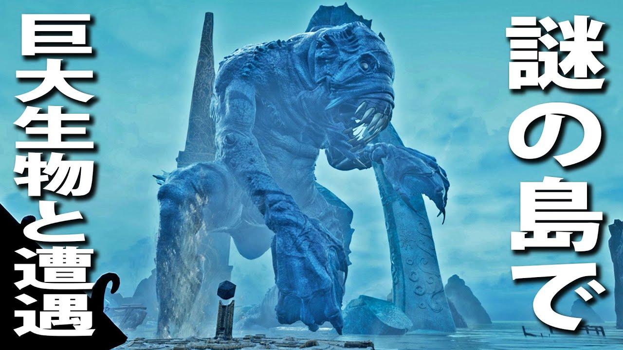 【The Shore 後編】漂流した謎の島で巨大生物と遭遇!クトゥルフ神話を体験できるアドベンチャーゲーム【アフロマスク】