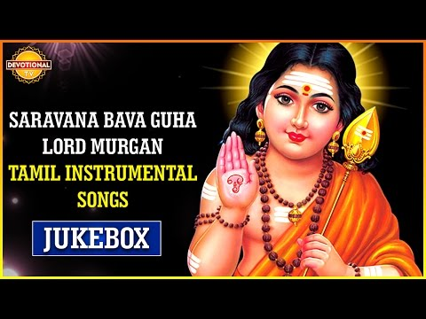 Lord Murugan Songs | Tamil Instrumental Songs | Saravana Bava Guha Jukebox | DevotionalTV