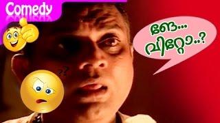Dileep Jagathy Sreekumar Comedy Scenes | Kalyana Sowgandhikam Comedy | Malayalam Comedy Movies