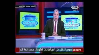 مصر تستضيف مباراة كأس السوبر الإماراتي