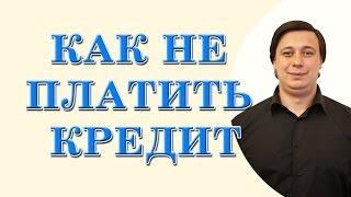 видео беззалоговый кредит украина