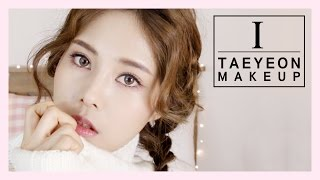 Eng) 태연 아이 MV 메이크업 : Taeyeon I MV Inspired Makeup tutorial KYUNGSUN