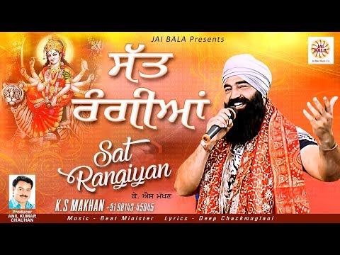 Sat Rangiyan (FULL VIDEO)    K.S Makhan    Jai Bala Music     Latest New Mata Di Bhetan 2018