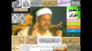 روائع لفضيلة ألشيخ عنتر مسلم من سور ألشمس وألبلد وألفجر وألماعون وألتكاثر