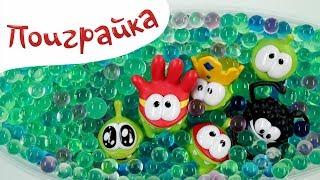 Ам Нямы и Рыбалка в озере из шариков Орбиз - Играем в Игрушки Om Nom Cut the Rope Поиграйка с Егором