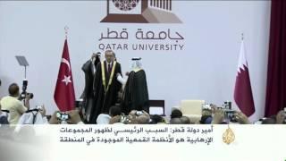 قمة قطرية تركية في الدوحة