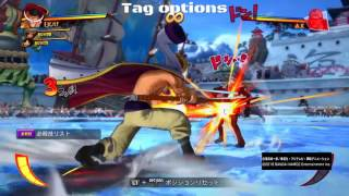 one piece burning blood luffy 2 years ago combo video