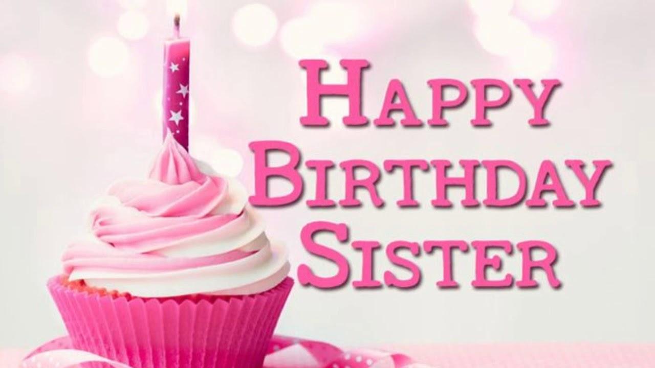عيد ميلاد سعيد أختي لطيفة Happy Birthday My Sister Hhh Youtube