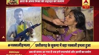 Sukma Naxal Attack: Martyr Abhay Mishra