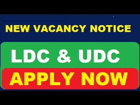 new-vacancy-notice-(ldc-&-udc)---ccras-|-by-subham