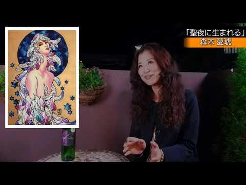 北鎌倉 秋の展示会のビデオが完成しました。