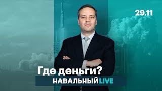 Россия проиграла космос?