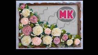 МК Шикарное панно с розами + обзор пресс-формы для изготовления листиков/DIY 3D panel with roses