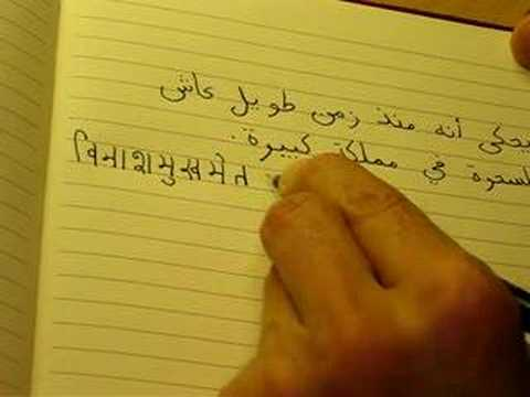 ideas about Arabic Sentences on Pinterest   Arabic words     DLI Egyptian Arabic Language