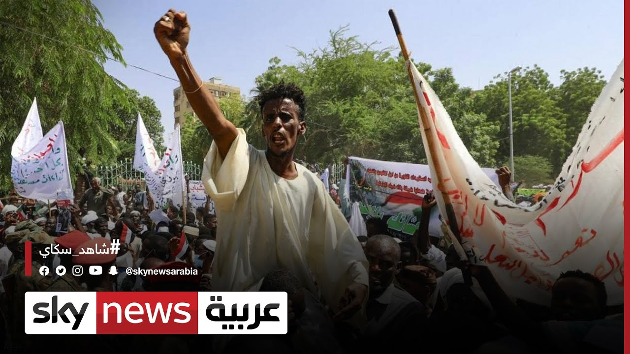 استمرار اعتصام القصر الجمهوري في #الخرطوم  - نشر قبل 12 ساعة