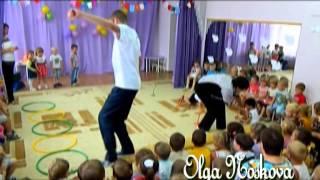1 сентября 2013 в детском саду