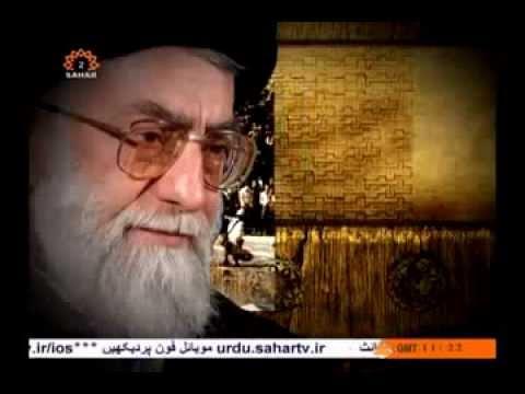 [Great Scholars] Syed Ali Khamenei in Urdu