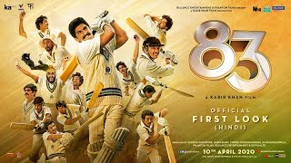 83 Hindi - Official First Look