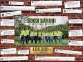 Soch Sayani - Anti Plastic Bag Song