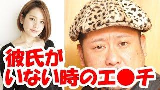 筧美和子 「彼氏のいない時のエ○チの話」【筧美和子 ケンドーコバヤシ】...