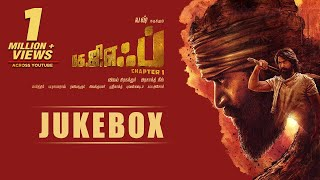KGF Chapter 1 Tamil Jukebox | Yash | Prashanth Neel | Ravi Basrur |Hombale Films,Vishal Film Factory