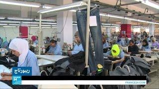 المؤسسات الصناعية الصغيرة والمتوسطة في تونس تعاني والحكومة تسعى لدعمها