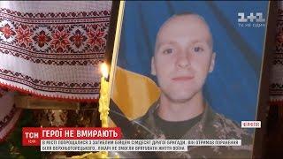 У Чернігові попрощалися із бійцем 72 ї бригади Павлом Смирновим