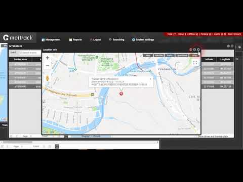 How to View Event Report and Event Statistic Report | Meitrack GPS Tracking Software MS03