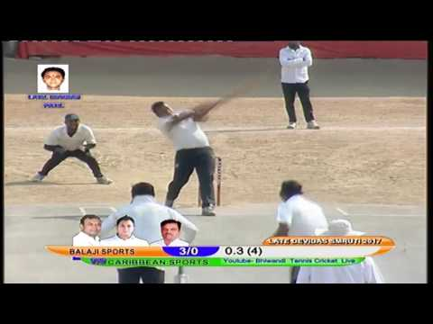 BALAJI SPORTS VS CARIBBEAN SPORTS || LATE DEVIDAS SMRUTI CHASHAK || 2017