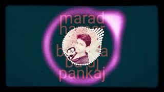 Marad abhi baccha ba  mix DJ Pankaj babu hi tech Basti