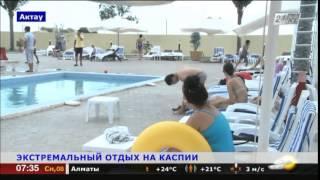 На Каспии набирает обороты экстремальный туризм