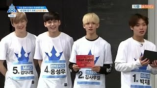 [ENG][Produce101 S2] EP6 Dance Position〈Get Ugly〉Team full cut