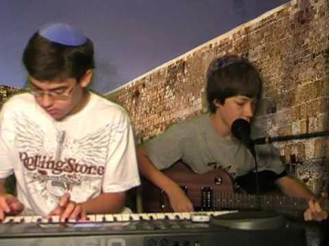 The Hebrew School Song