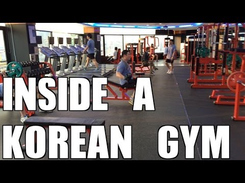 The Korean Gym