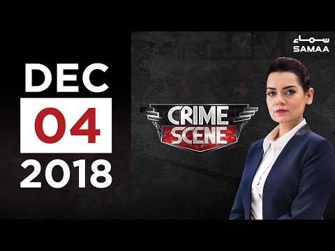 Larke ko Qatal Karke Nehar Mein Phenk Diya | Crime Scene | Samaa TV | December 04, 2018