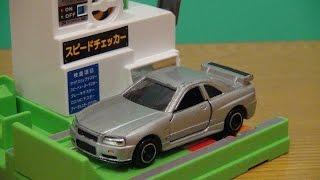 超レア 廃盤(生産終了)トミカ「No.20 日産 スカイライン GT-R (R34)」の...