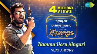 Namma Ooru Singari | Vijay Antony | Carvaan Lounge Tamil