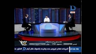 الكرة في دريم| كمال عامر: يكشف دور الإعلام في مساندة فريقي الأهلي والزمالك ودفعهما للانتصار