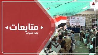 تعز .. لقاء تعبوي موسع لإسناد الجيش بمديرية جبل حبشي