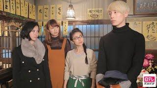 倫子(吉高由里子)、香(榮倉奈々)、小雪(大島優子)は、女子会と称して酒...