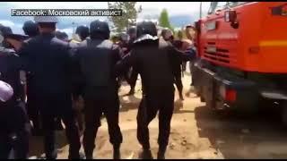 Менты топчут флаг России - На защите помойки