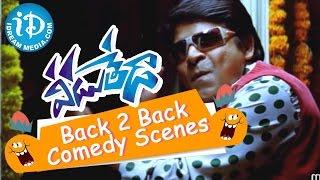 Veedu Theda Movie Back To Back Comedy Scenes Part 1 - Ali - M.S.Narayana - Krishna Bhagavan